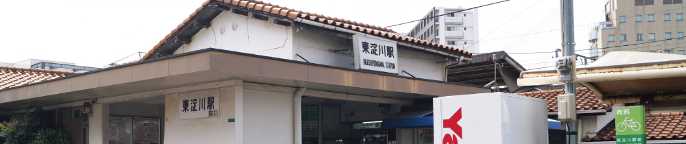 号外NET東淀川区 東淀川駅
