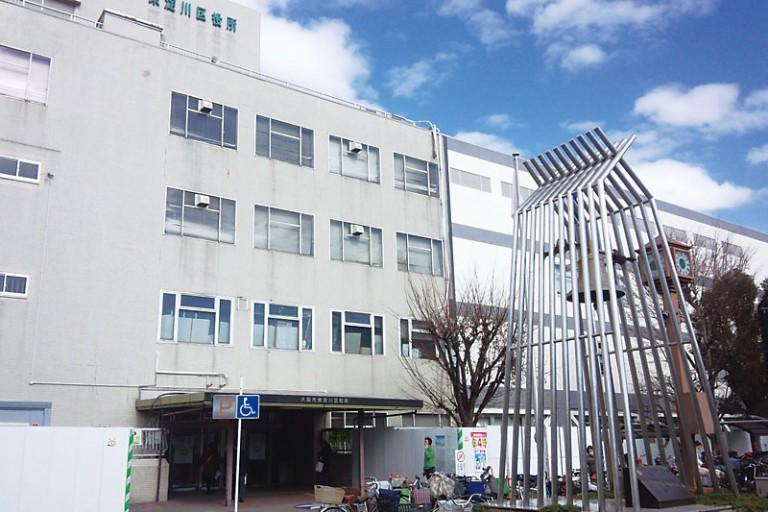 東淀川区役所1