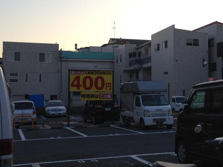 th_2014-04-01 17.59.00