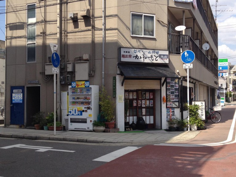 th_2014-04-23 14.10.19