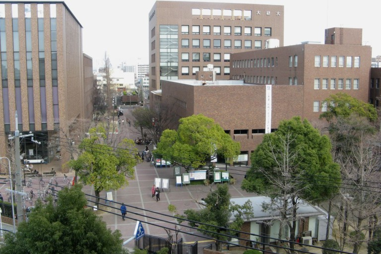 Osaka_University_of_Economics