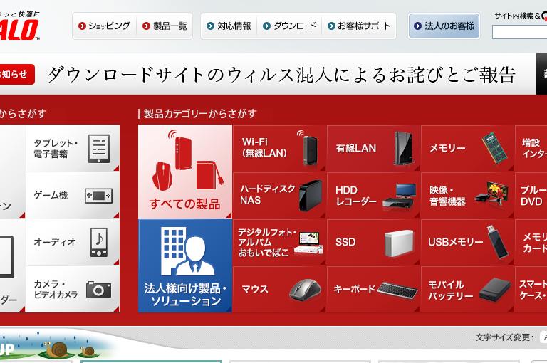 スクリーンショット(2014-06-03 16.34.41)