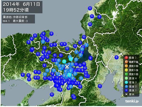 東淀川区で地震