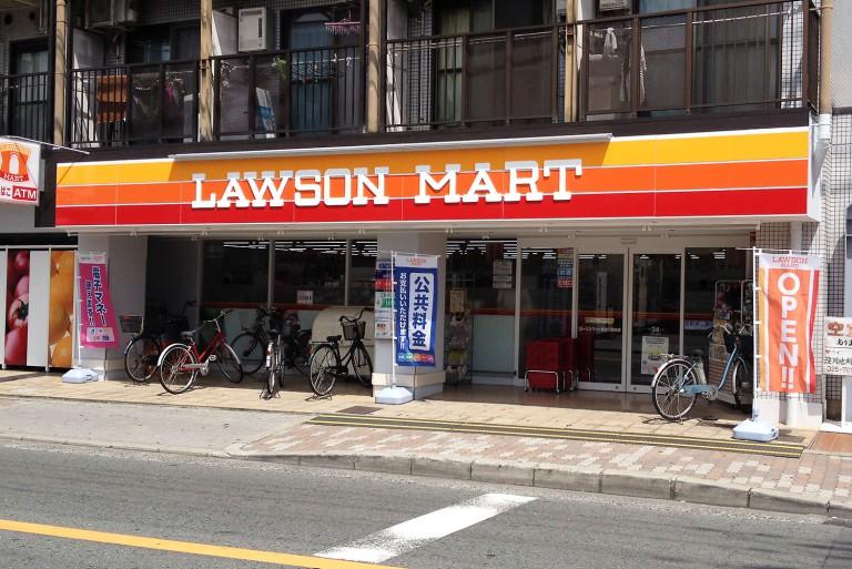 lowson2