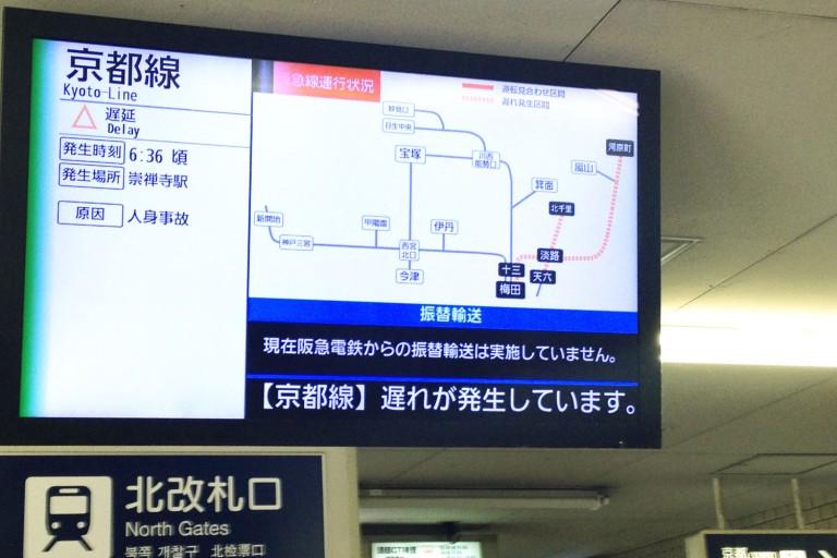阪急京都線事故