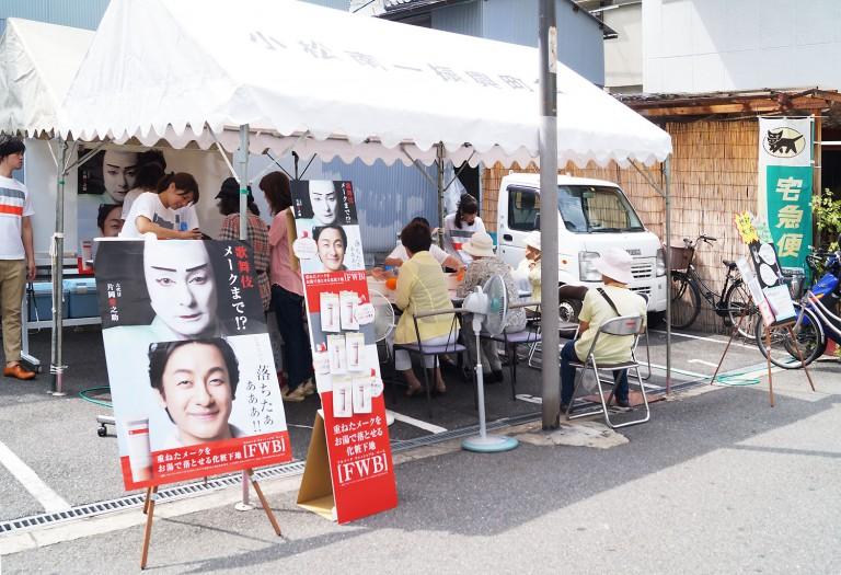 小松商店街 物産市&フリマ 資生堂