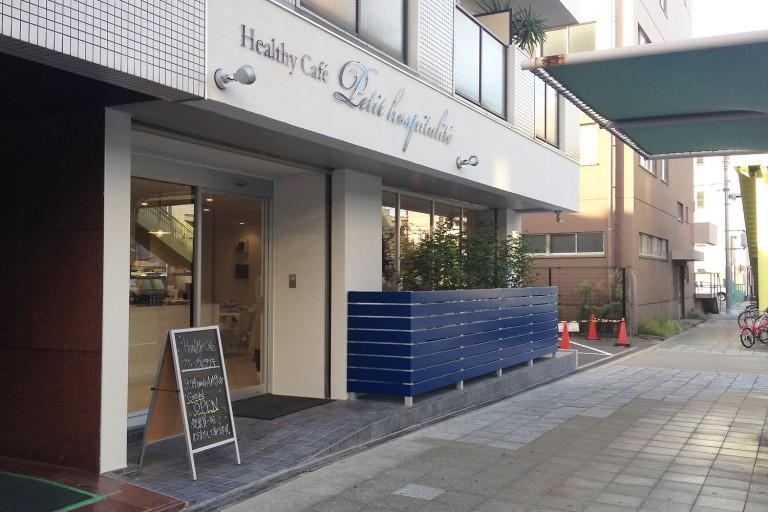 Healthy Cafe Petit hospitalite