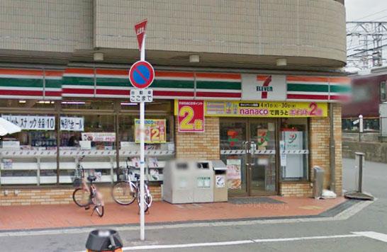 セブンイレブン大阪淡路5丁目店
