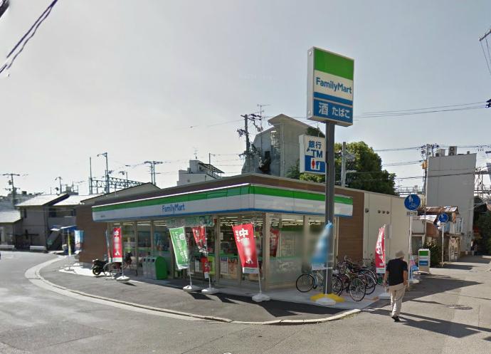 ファミリーマート淡路四丁目店