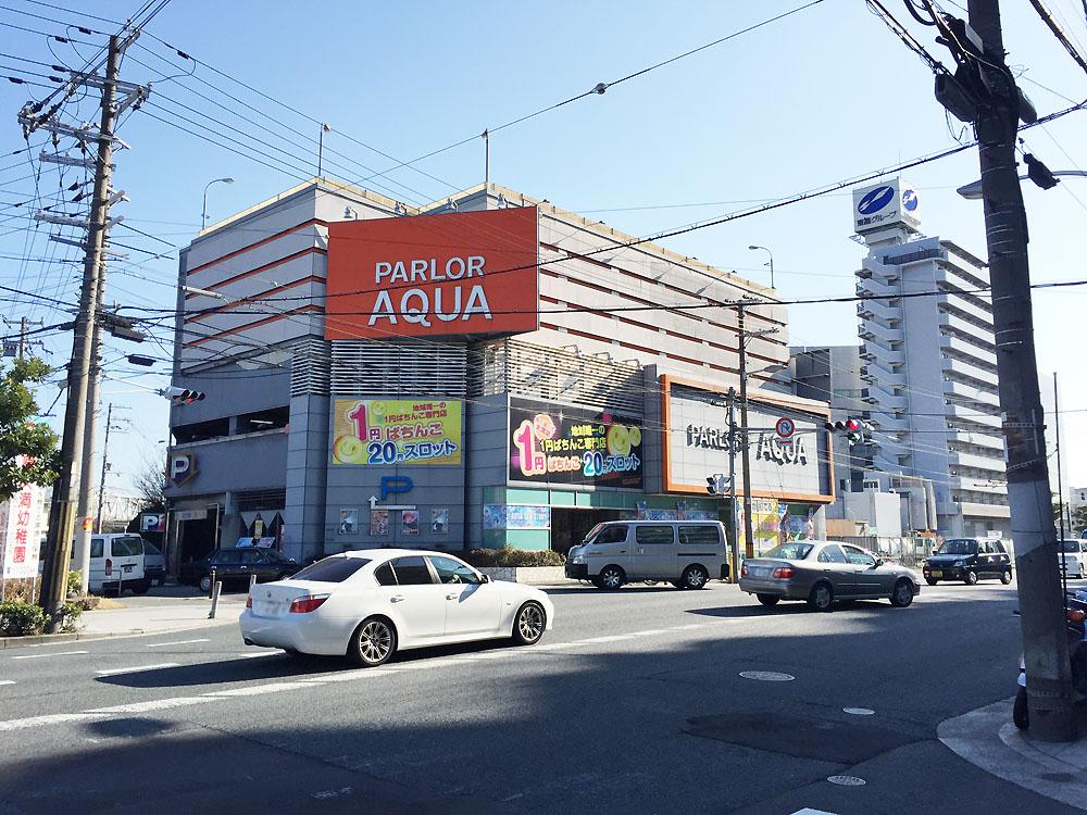 ライフ エディオン東淡路店
