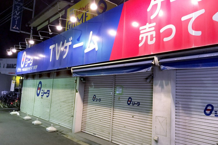 シータ淡路店