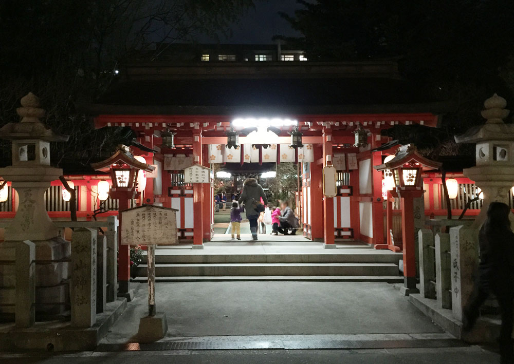東淀川えびす&WINTERフェスティバル
