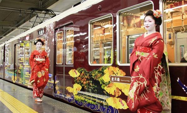 阪急電車 ラッピング列車