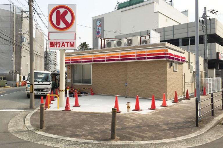サークルK 菅原七丁目店