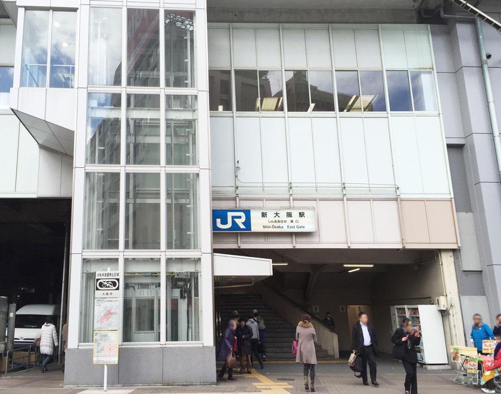 新大阪駅前東口