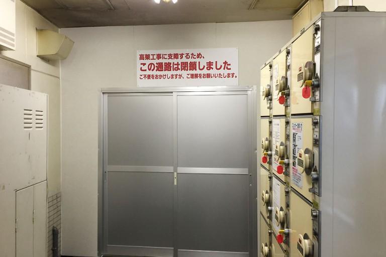 淡路駅 高架化