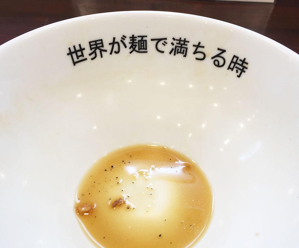 世界が麺で満ちる時
