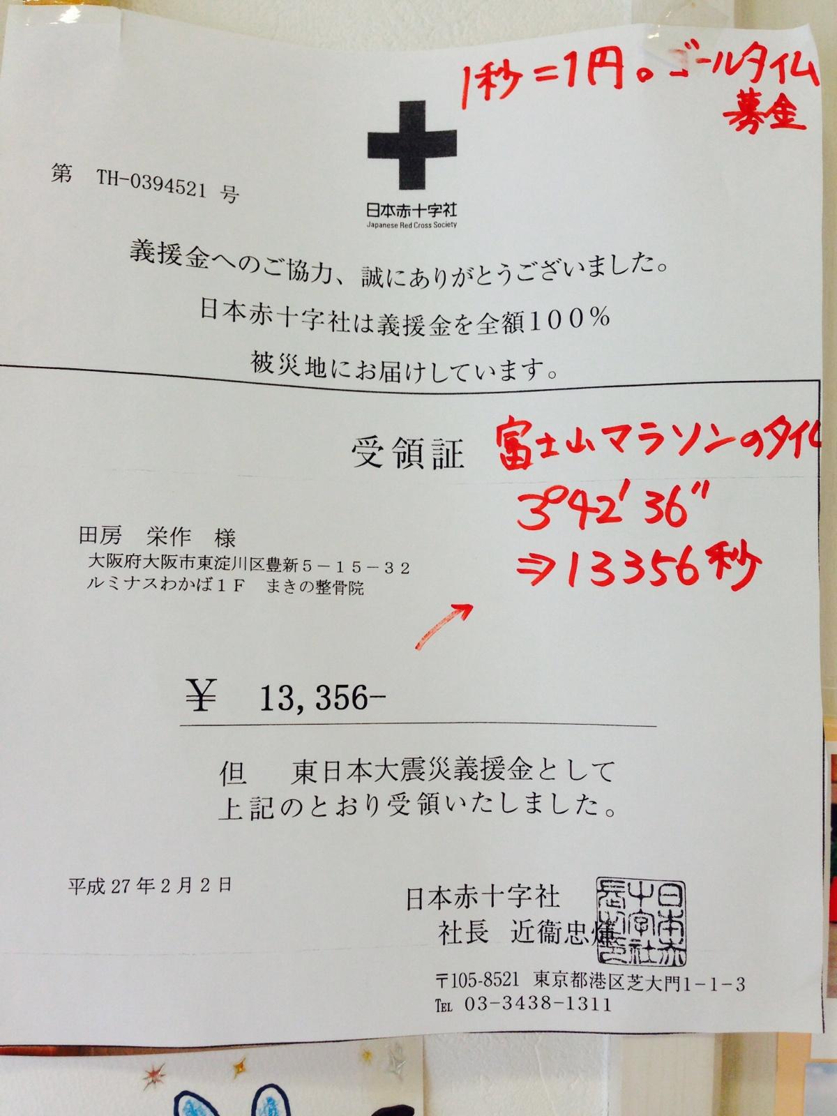 20150626044729