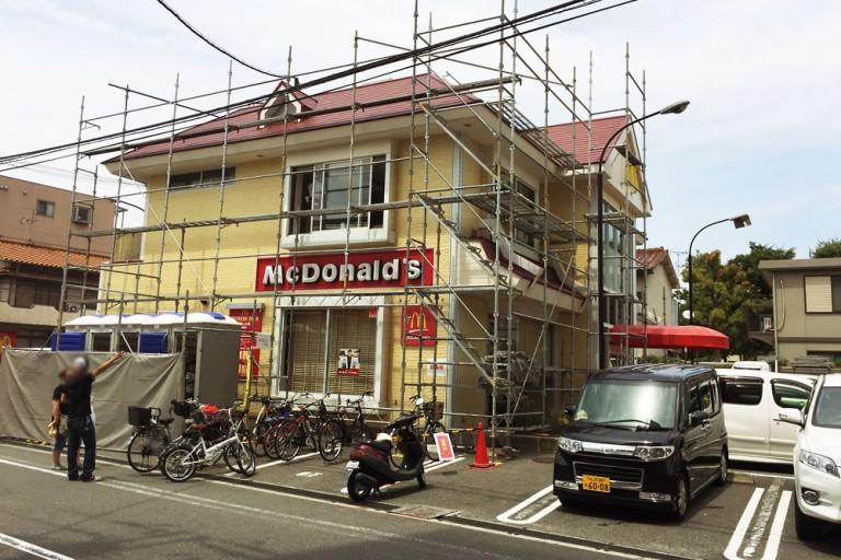 マクドナルド 豊新店