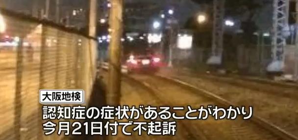 阪急電車の線路を車が暴走。デロリアンのようだと話題