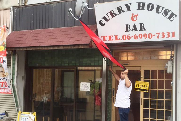 CURRY HOUSE&BAR