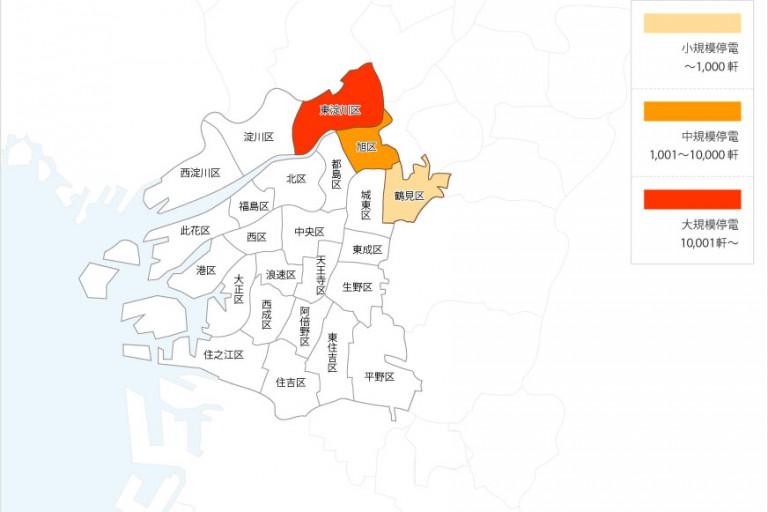 東淀川区 停電