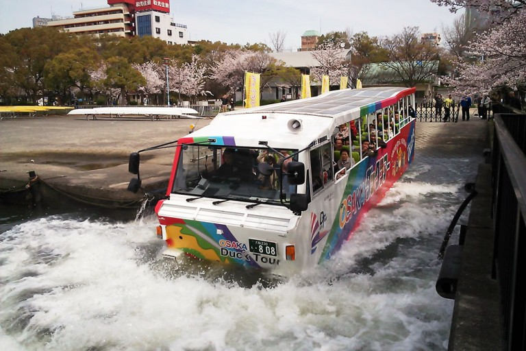 水探検隊「水の流れツアー」を開催しま