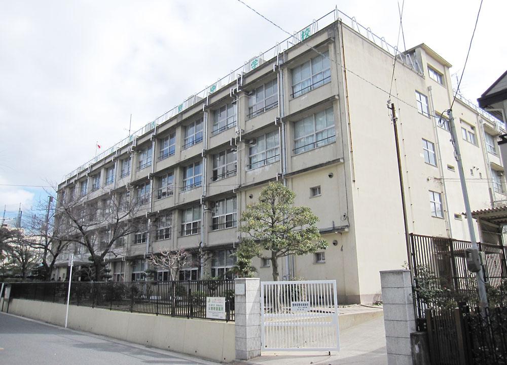井高野 野村不動産 中学校