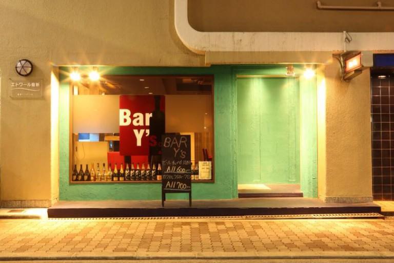 Bar Y's
