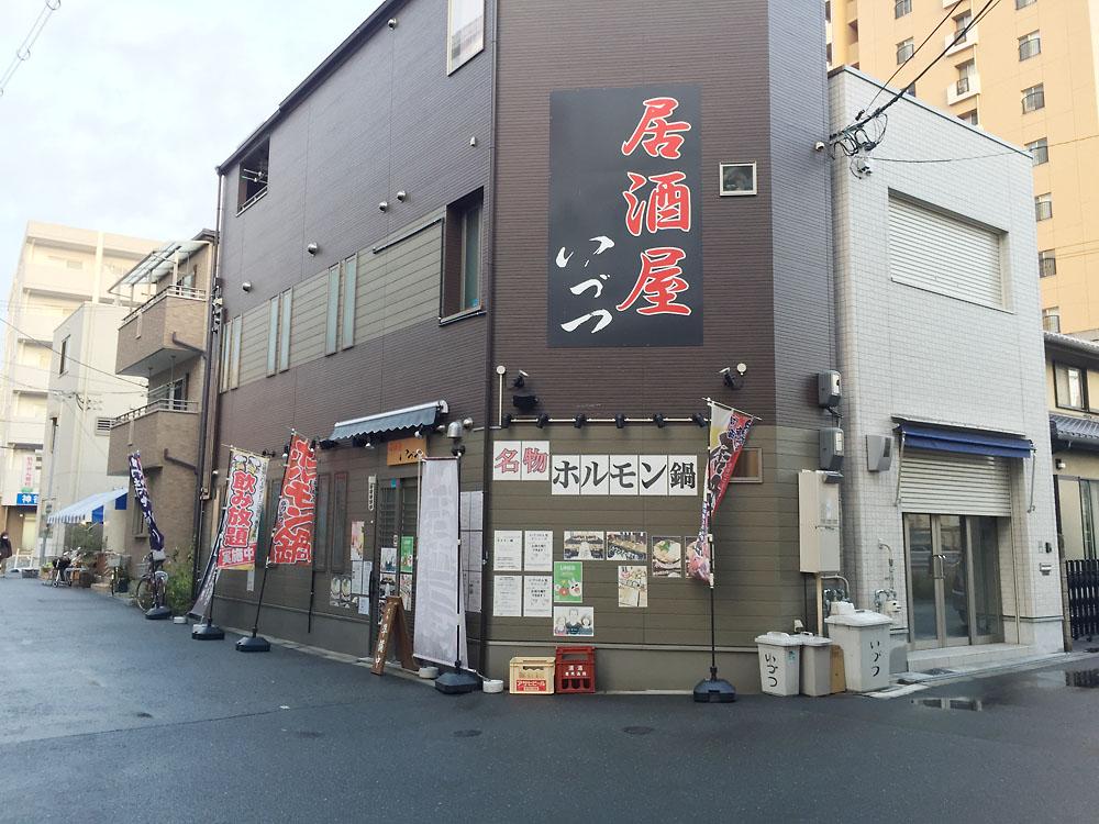 東淡路 格安きっぷ