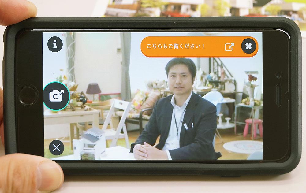 オーベルジュコート東淀川 動画