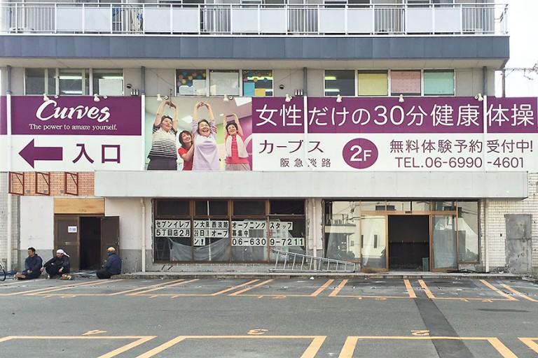 セブンイレブン 大阪西淡路5丁目店