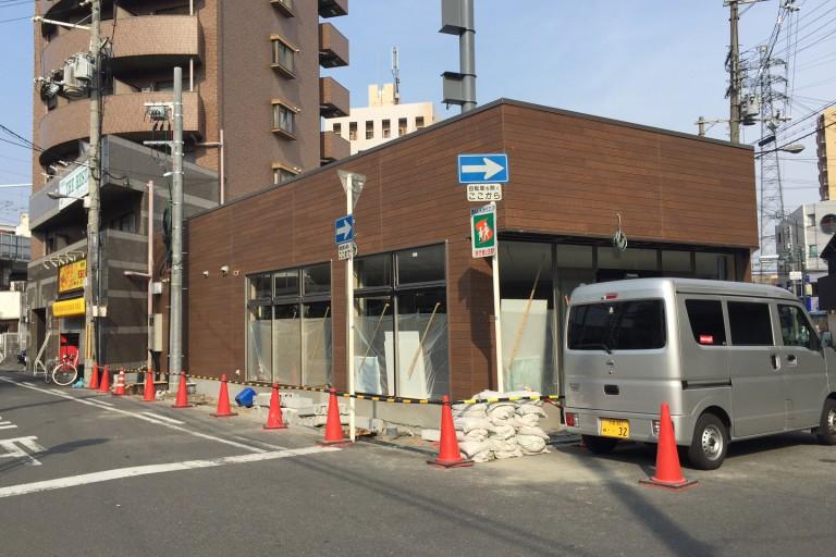 ファミリーマート豊新3丁目店