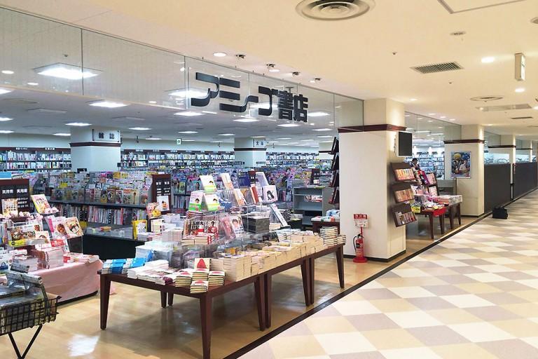 アミーゴ書店 かみしんプラザ