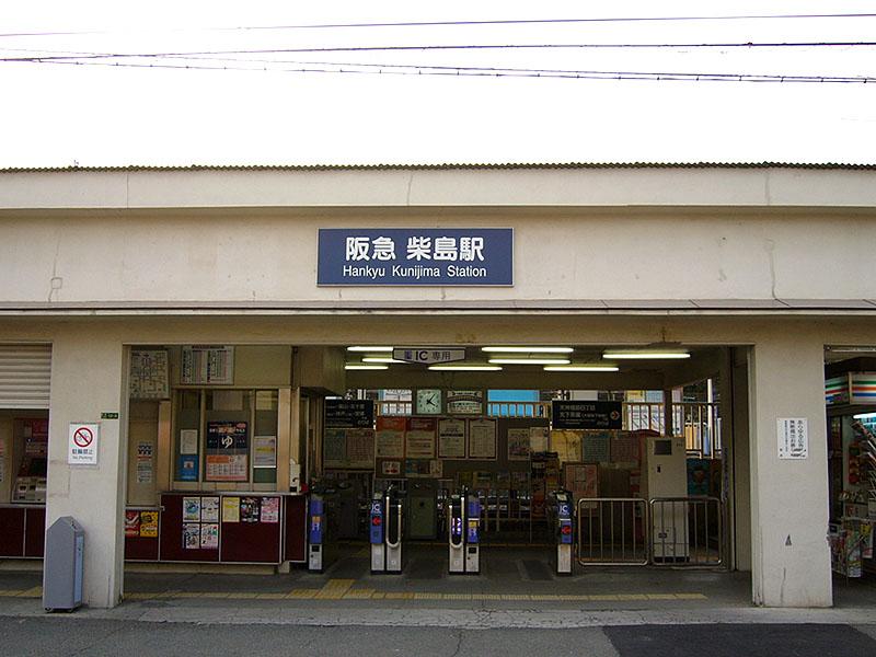 Kunijima_station