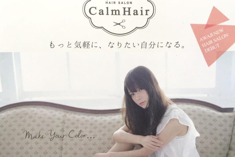 カルムヘア 東淡路商店街 calm hair