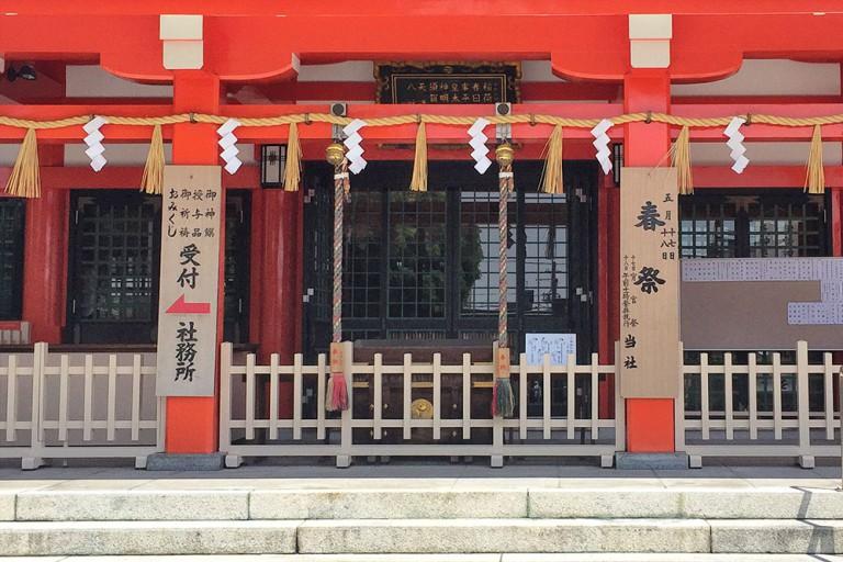 中島惣社 春祭り 2016