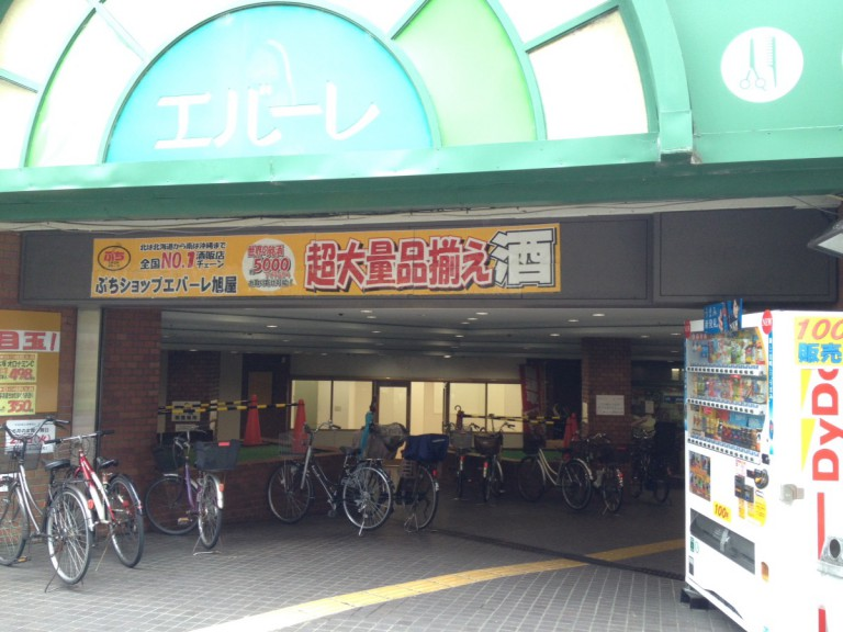 IMG_4124 (1)