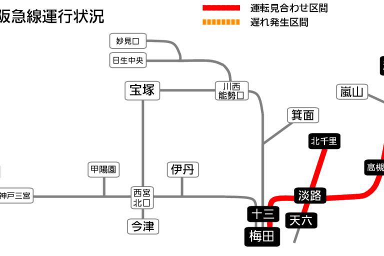 京都線 水無瀬駅構内にて、人身事故が発生しました。