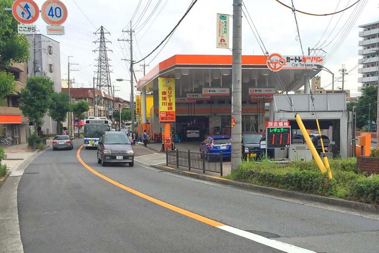 カートレ東淀川店 ガソリンスタンド