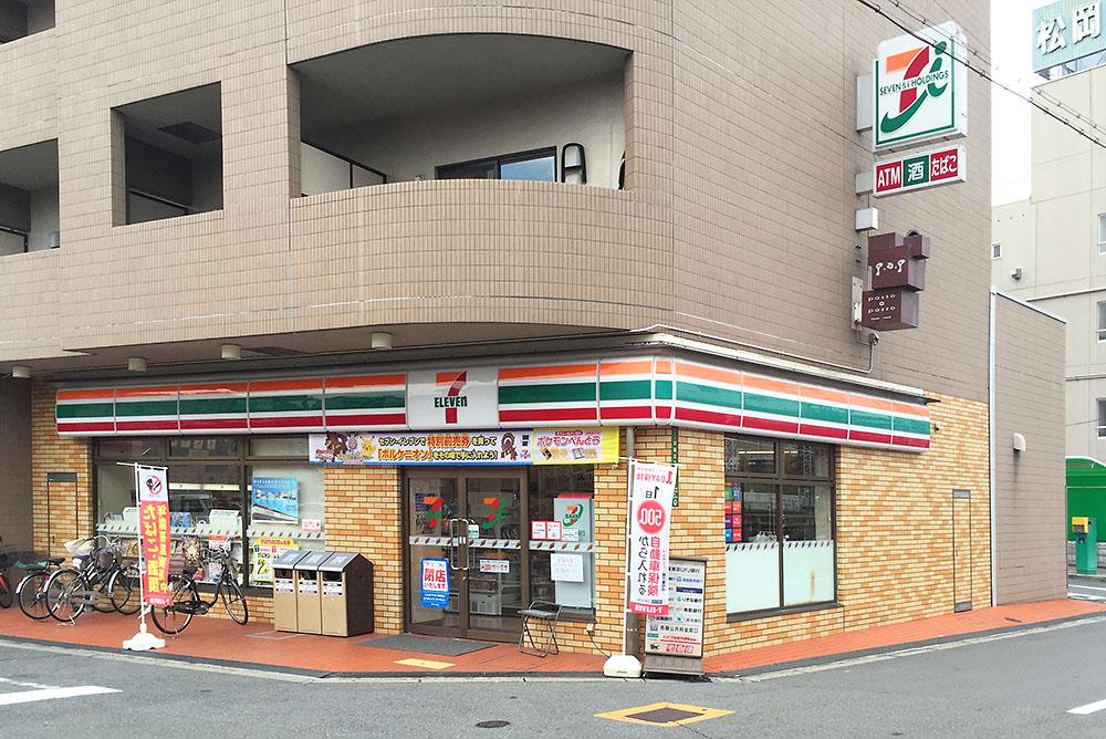 セブンイレブン大阪淡路5丁目店 閉店