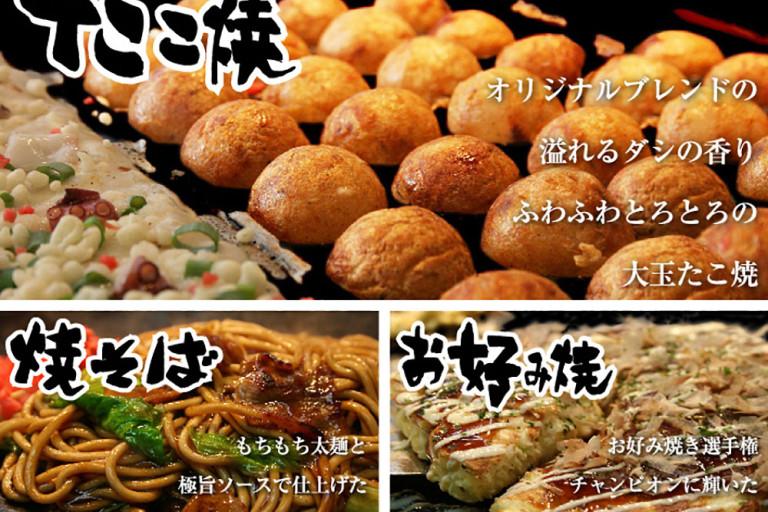 じゃんぼ總本店 東淀川駅前店