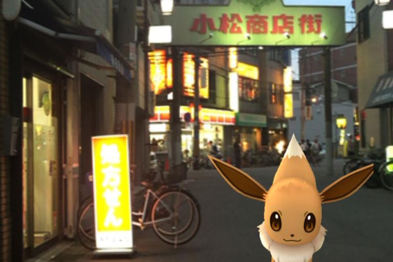小松商店街「物産市&フリマ」 ポケモンgo
