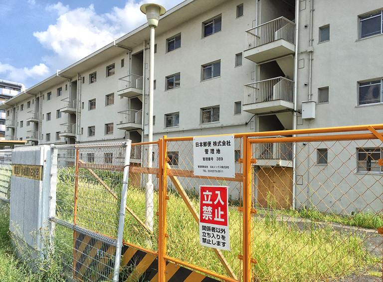 東淀川小松郵政宿舎