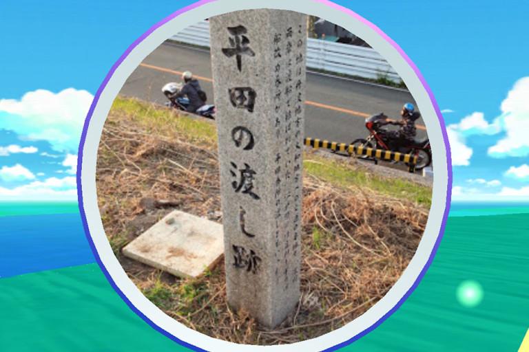 上新庄 ポケモンgo 淀川 河川敷