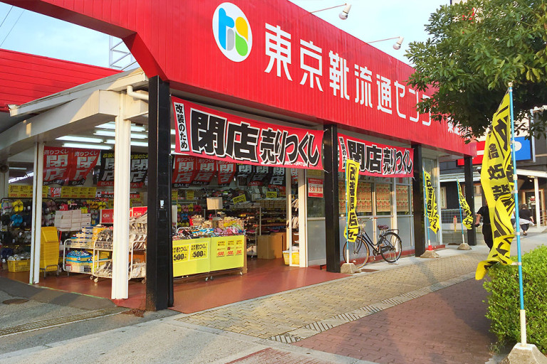 東京靴流通センター 店舗改装 東淀川