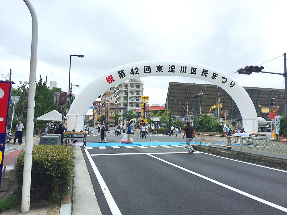 東淀川区 区民まつり 2016