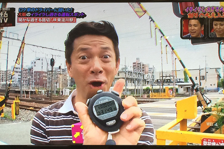 なるみ・岡村の過ぎるTV 東淀川駅