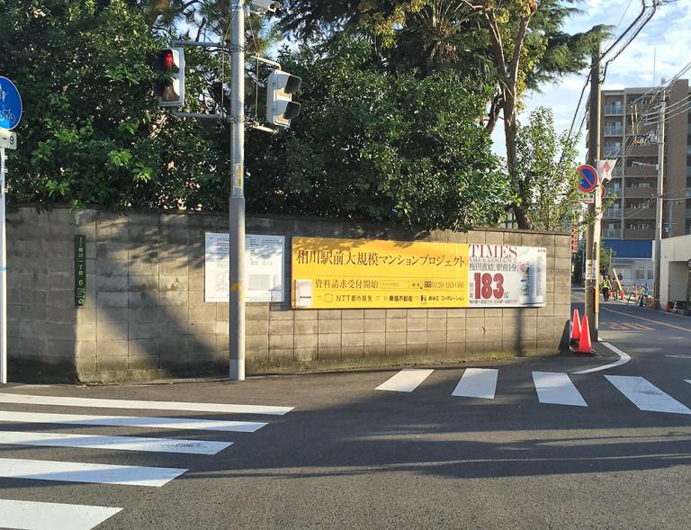 相川駅前大規模マンションプロジェクト タイムス バリュー レジデンス