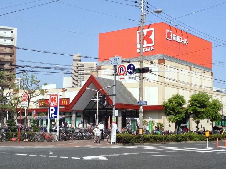 関西スーパー瑞光店